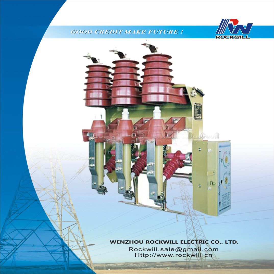 Wenzhou Rockwill Electric Coltd The Manufacturer Of Single Phase Electrical Ring Main Diagram And Three Auto Recloser Unit Load Break Switch Vacuum Circuit Breaker
